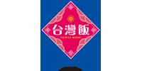 『台灣飯』は倉敷を中心に、滷肉飯(ルーローハン)をメインとした台湾料理専門のキッチンカーです!